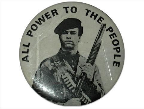 button-allpower-lg