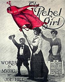 The_Rebel_Girl