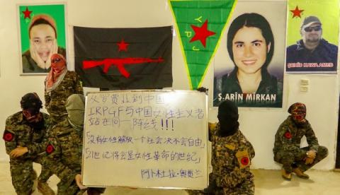 anarchists YPG